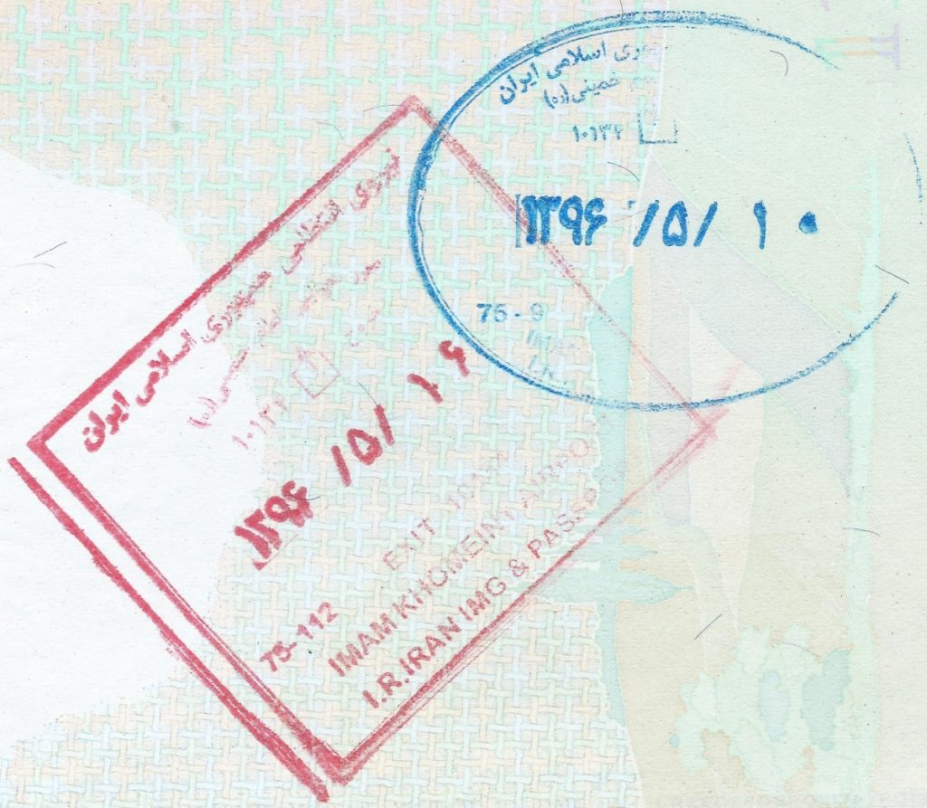 iran-visa-on-arrival
