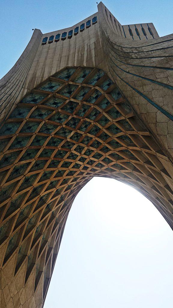 visit tehran