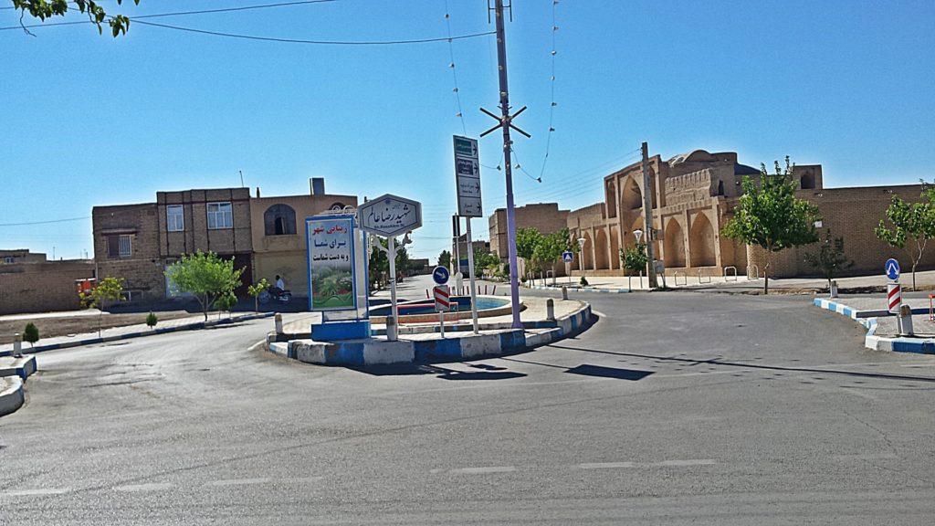 varzaneh