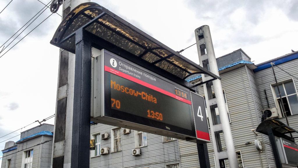 transsiberian train